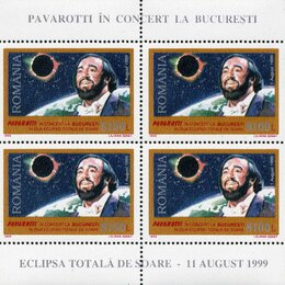 Марки - Лучано Паваротти. Солнечное затмение. Румыния 1999 г., 0