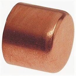 Аксессуары и комплектующие - Заглушка медная пайка 42 мм, 0