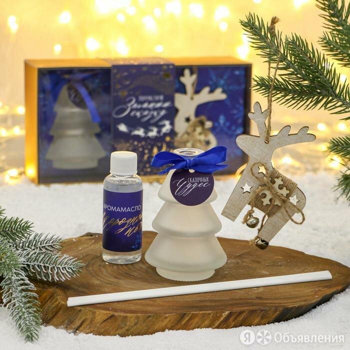 Подарочный набор «Почувствуй зимнюю сказку»: аромадиффузор, ёлочная игрушка по цене 1058₽ - Ёлочные украшения, фото 0