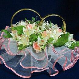 Свадебные украшения - Кольца на свадебную машину лилии и розы, 0
