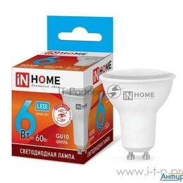 Лампочки - Лампа светодиодная Led-jcdrc-vc 6Вт 230В Gu10 4000К 525лм In Home 4690612023403, 0