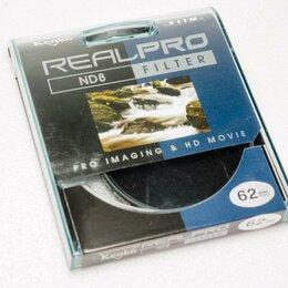 Светофильтры - Нейтрально-серый фильтр Kenko 62mm ND8 Slim, 0