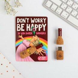 Карты памяти - Флеш-карта на открытке Be happy, 4 ГБ, 0