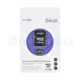 Карты памяти - Карта памяти MicroSD 64GB VIXION Class 10 с SD адаптером, 0