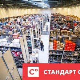Комплектовщики - Комплектовщик на склад 20/25 вахта, 0