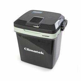 Аксессуары и запчасти - Холодильник термоэлектрический с функцией подогрева. Питание: 12 В постоянного т, 0