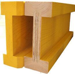 Пиломатериалы - Балка деревянная двутавровая для монолита, опалубки перекрытий, 0