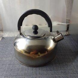Чайники - Чайник  , 0