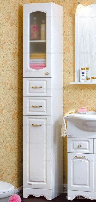 Шкаф пенал для ванной комнаты по цене 10₽ - Шкафы, стенки, гарнитуры, фото 0