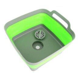 Раковины, пьедесталы - Корзина-раковина пластиковая складная с ручками, зеленая, 0
