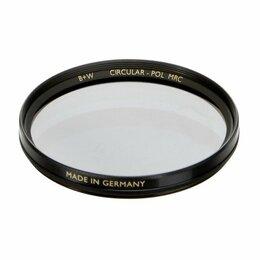 Светофильтры -  B+W Светофильтр B+W F-Pro S03 MRC Pol-Сirc 46mm (1067874), 0