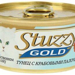 Корма  - STUZZY GOLD конс д/ кош Тунец с Крабовыми палочками в собственном соку (уп-24..., 0