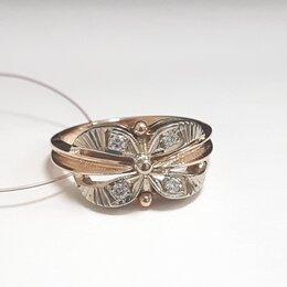 Кольца и перстни - Кольцо с бриллиантами золото 585, 0