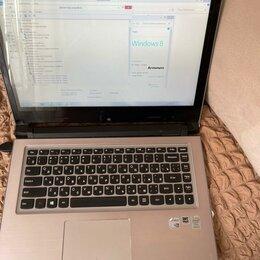 Ноутбуки - Сенсорный ультрабук LENOVO FLEX-14 ( 2 Штуки) c GeForce 720m, 0