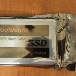 Жёсткие диски и SSD - SSD Goldenfir 120Gb, новый, 0