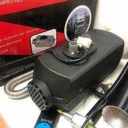Прочие аксессуары  - Автономный отопитель (сухой фен) 1-5кВт, 0