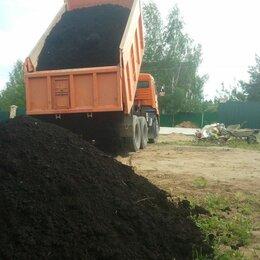 Субстраты, грунты, мульча - Плодородный грунт  торф чернозем почвогрунт навоз вывоз грунта, 0