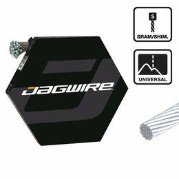 Прочие комплектующие - Трос переключения Jagwire Basic Shift Cable Galvanized, 1.2х2300 мм, BWC1011, 0