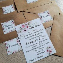 Открытки - Пригласительные на свадьбу в крафт конверте , 0