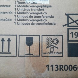 Запчасти для принтеров и МФУ - Модуль ксерографии Xerox 113R00608, 0