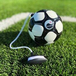 Другие тренажеры - Футбольный мяч-тренажер, 0