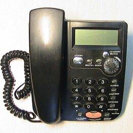 Проводные телефоны - Телефон KXT-857LM, 0