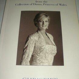 Искусство и культура - Каталог CHRISTIE'S платьев принцессы Дианы 1997 год, 0