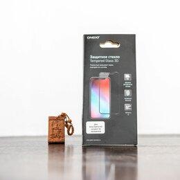 Защитные пленки и стекла - Защитное стекло Onext для Sony Xperia XZ2 Compact 3D прозрачное, 0