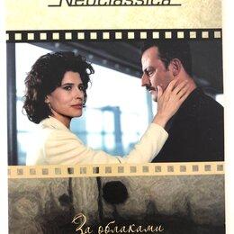 Видеофильмы - 100 лицензионных DVD (снапкейс, картон, стекло), 0