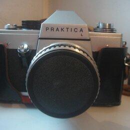 Пленочные фотоаппараты - Фотоаппарат PRAKTICA L Объектив Carl Zeiss Jena Tessar 2,8/50, 0