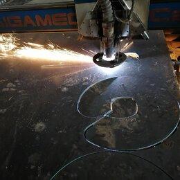 Плазменная резка - Плазменная резка металла на станке чпу, 0