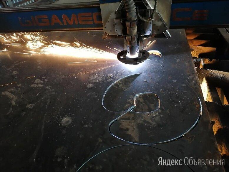 Плазменная резка металла на станке чпу по цене 400₽ - Плазменная резка, фото 0