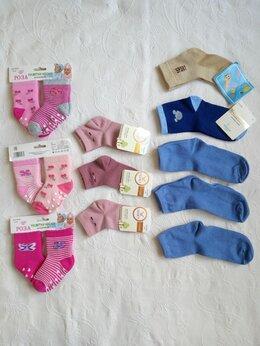 Носки - Детские носки новые с 6 мес до 5 лет, 0