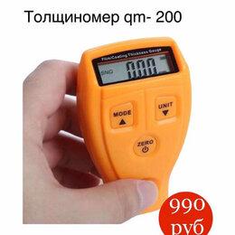 Измерительные инструменты и приборы - Толщиномер GM200, 0