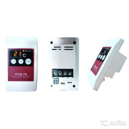 Аксессуары и запчасти - Терморегулятор встраиваемый UTH-70, 0