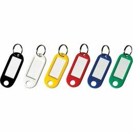 Брелоки и ключницы - Брелок д/ключей  Brauberg, длина 50мм, 30*15мм в дисплее, 12шт/уп, цветные (50), 0