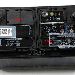 Батарейки - Аккумулятор Vag 80ah 640a En VAG арт. 000915105DH, 0