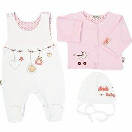Конверты и спальные мешки - 301 ЖАНЭТ Baby Комплект на выписку  Мал, 0