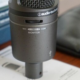 Микрофоны - USB Микрофон Audio-technica AT2020USB+, 0