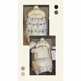 Конверты и спальные мешки - Комплект на выписку от 0-9 месяцев , 0
