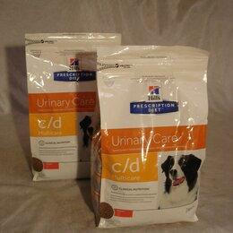 Корма  - Корм для собак Hills Urinary Care c/d  2 по 2 кг. , 0
