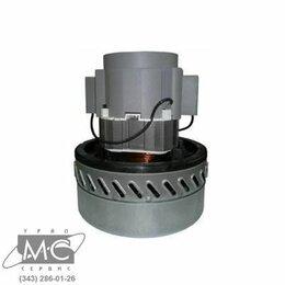 Прочие аксессуары - Мотор всасывающий для пылеводососов SOTECO (модели 115, 215 Inox, 200, 200 IDRO,, 0