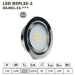 Интерьерная подсветка - Светильник LED меб. встраив 2835х12, Replis-2, 3,2Вт, 12В, 3000K, 220Лм, хром, с, 0