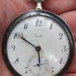 Карманные часы - Швейцарские серебряные карманные часы 19 века, 0