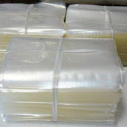 Упаковочные материалы - Пакеты Фасовка ПВД  24х37/20, 0