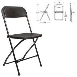 Походная мебель - Стул складной Brabix Golf CF-002 пластик 531563, 0