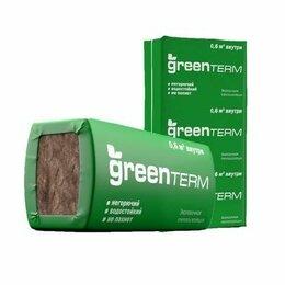 Изоляционные материалы - Утеплитель GreenTERM TS 037 50х610х1230мм , 0