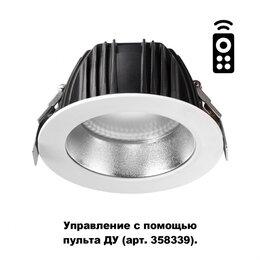 Встраиваемые светильники - NOVOTECH 358334 GESTION, 0