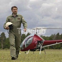 Вертолеты - Вертолет Dynali H2S, 2014 г., 0