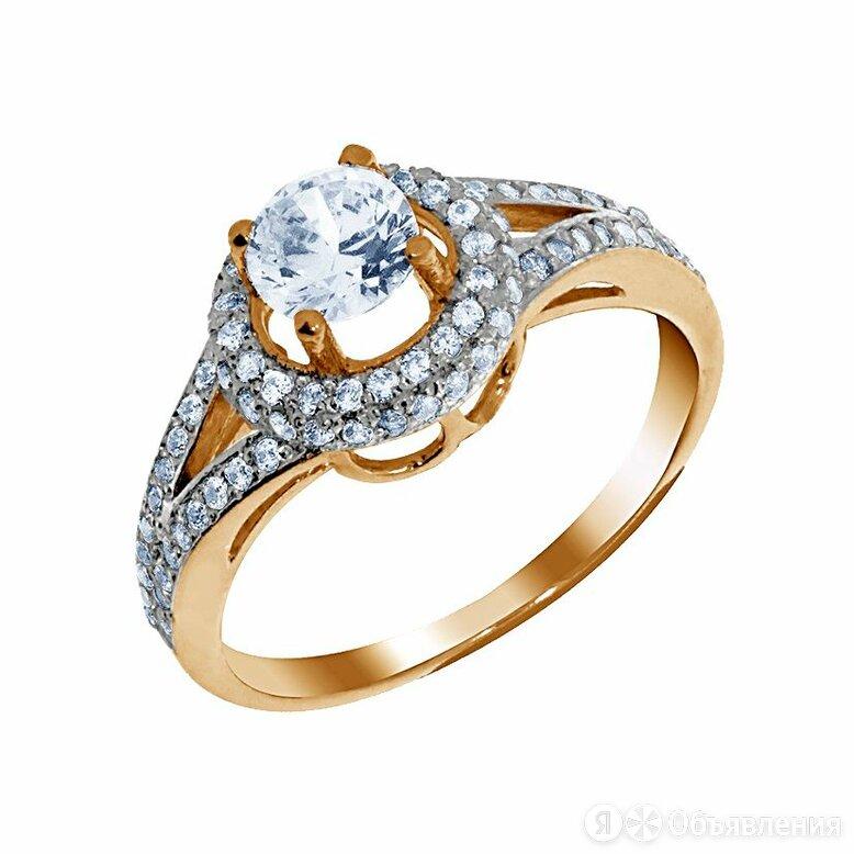 1329200036 Кольцо (Ag 925) (17.5) KRASNOE по цене 353₽ - Кольца и перстни, фото 0
